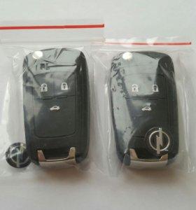 Ключи opel-astra/zafira/insignia