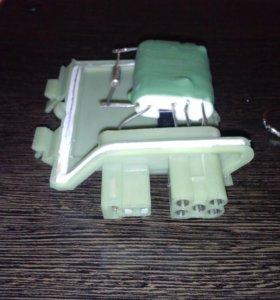Резистор вентилятора печки Audi 80