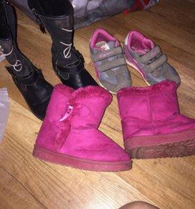Много обуви от 28 до 30 размера