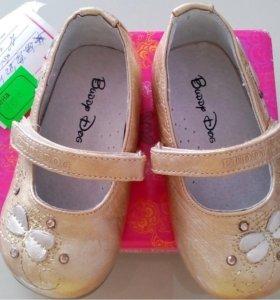 Нарядные туфли для девочки р.20