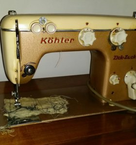 Швейная машинка Köhler зиг заг
