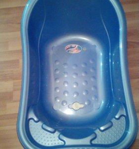 Ванна детская со сливным  клапаном .
