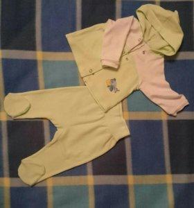 Продам комплект одежды на мальчика