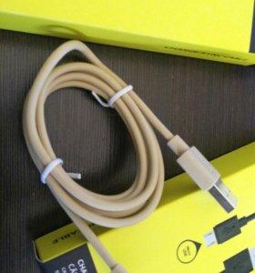 USB провод для micro разъемов.