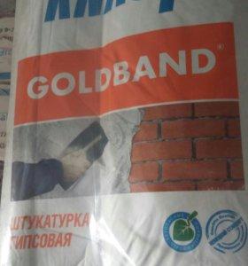 Goldband штукатурка гипсовая