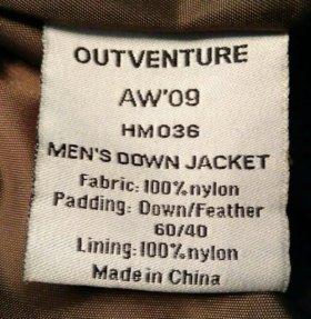 "Пуховик мужской ""Outventure"""