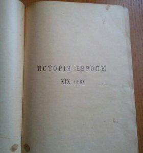 История европы 19 века 1904 года