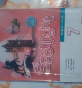 Книга по английскому