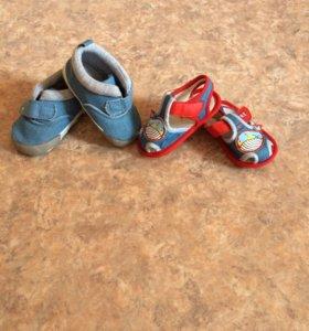 Ботиночки малышу