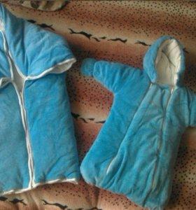 Конверт для новорожденного+ одеяло-трансформер