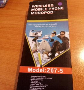 Wireless mobile phone monopod-Монопод(Селфи палка)