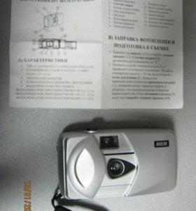 Фотоаппарат пленочный механический