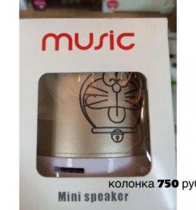 Mini speaker портативная колонка