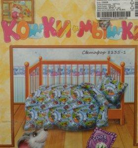 Детское постель, и полотенца