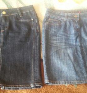 Две джинсовые юбки.