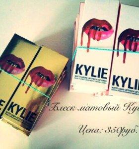 Блеск матовый Kylie 2в1