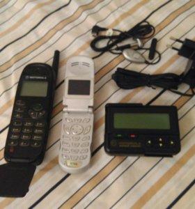 Телефоны и пейджер