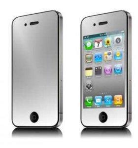 Плёнка зеркальная iPhone 4s