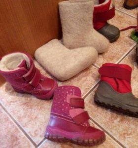 Обувь 👟зима ,весна ,осень