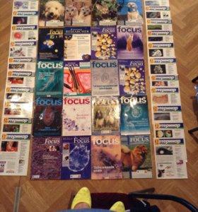 Журналы, за все