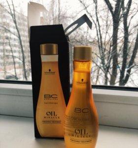 Профессиональное масло для волос, новое