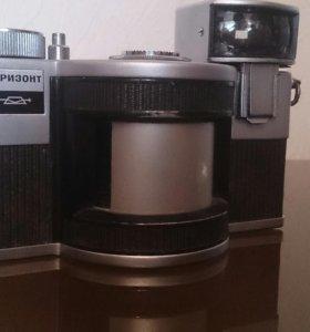 Горизонт (фотоаппарат)