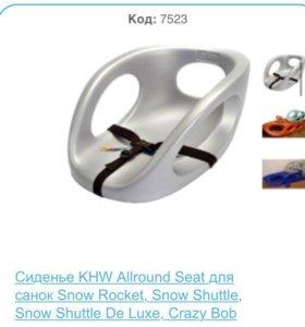 KWH  Snow Baby Dream сиденье для санок от 6 мес