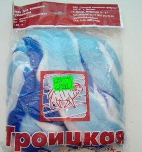 Шерсть для сухого и мокрого валяния 100 гр