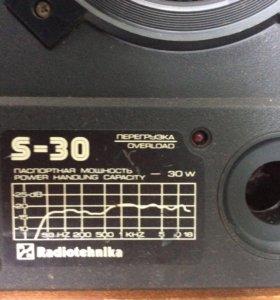 Проигрыватель Мелодия-103В стерео.