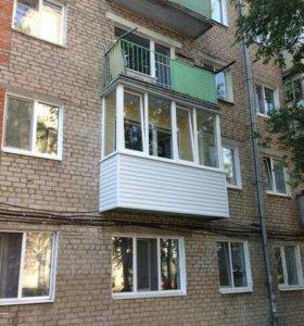 Балкон(сайдинг)алл.рама