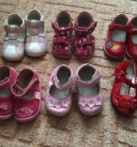 Туфельки и сандалики