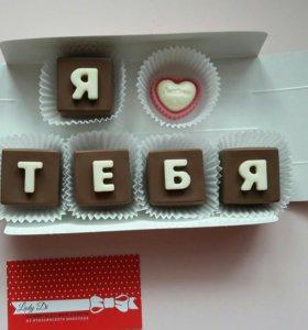 Шоколадные наборы ручной работы