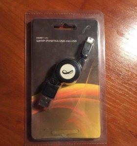 Шнур - рулетка USB - mini