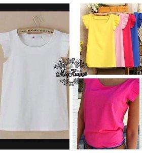 Яркие блузочки