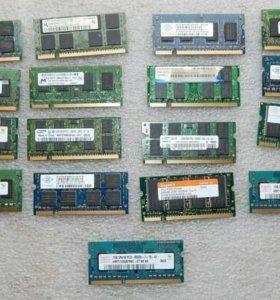 Оперативная память ddr3 ddr2 для ноутбуков
