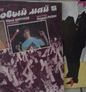Винил.пластинки 80-х