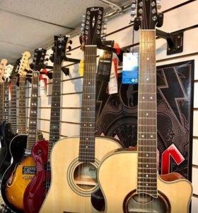 Гитары новые.