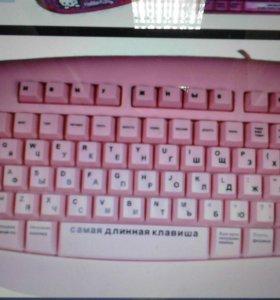 Клавиатура для девушек