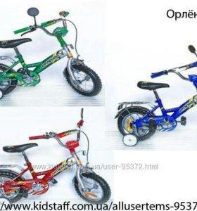 Велосипеды разного диаметра