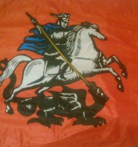 Флаг с гербом Москвы