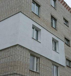 Наружнее утепление квартир,домов.