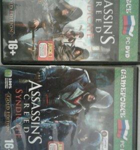 Assassin игра на компьютер.