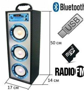 Портативная Bluetooth колонка 15w с FM и MP3