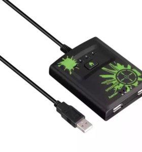 Переключатель Speedshot мышь/клавиатура для Xbox 3