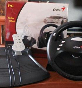 Игровой руль с педалями genius speed wheel 3