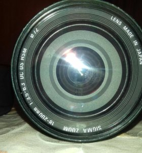 Sigma DC 18-200mm 1:3.5-6.3 HSM for Canon