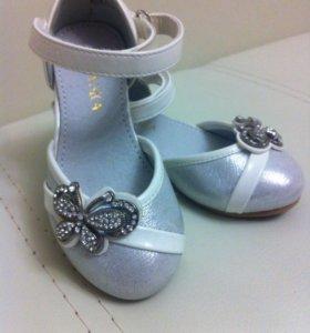 Новые Туфли сказка