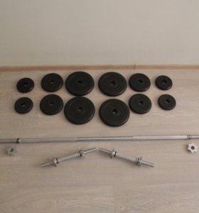 Штанга 45кг +гантели (комплект)
