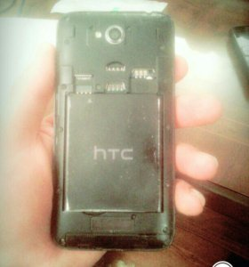 Htc 616 duos