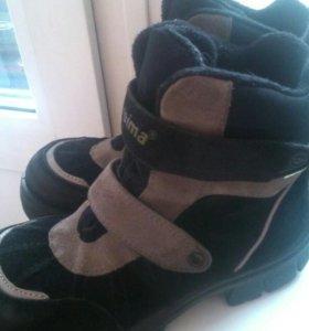 Мембранные ботинки ReimaTec 33р-ра